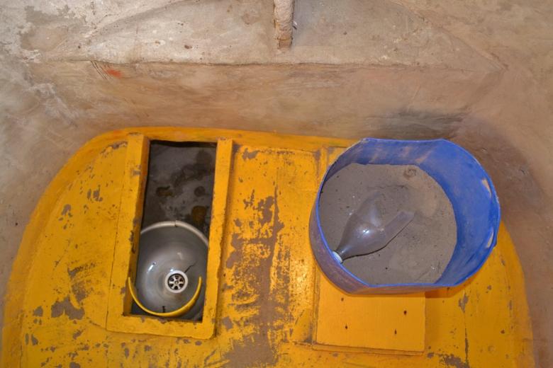 Tsachila Eco toilet inside