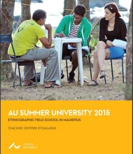 summer uni